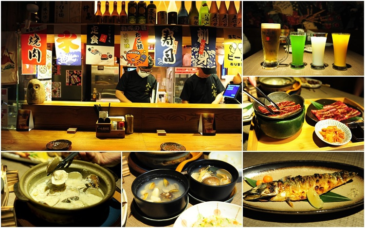 8_ann_japan.jpg