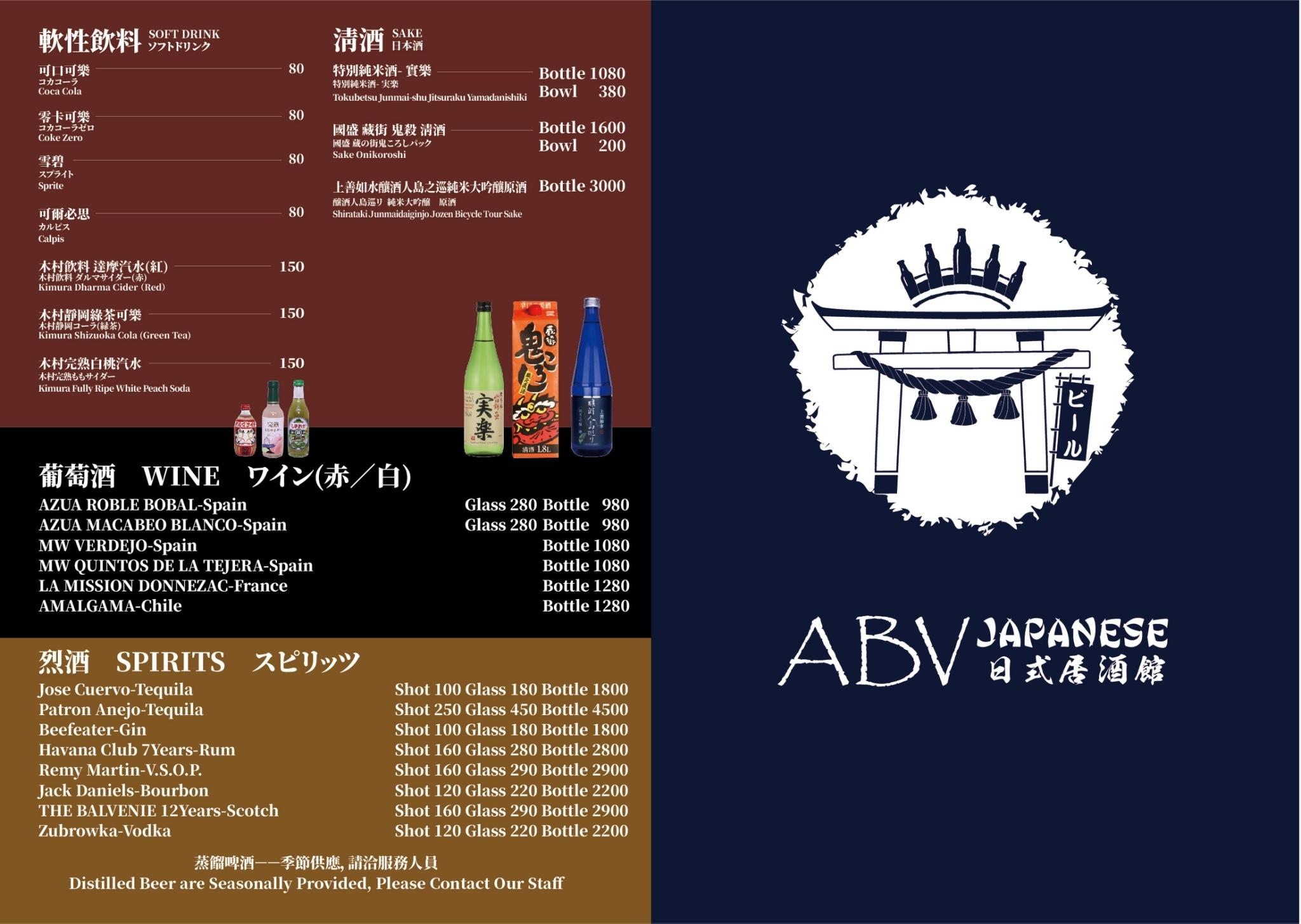 abv_menu1.jpg