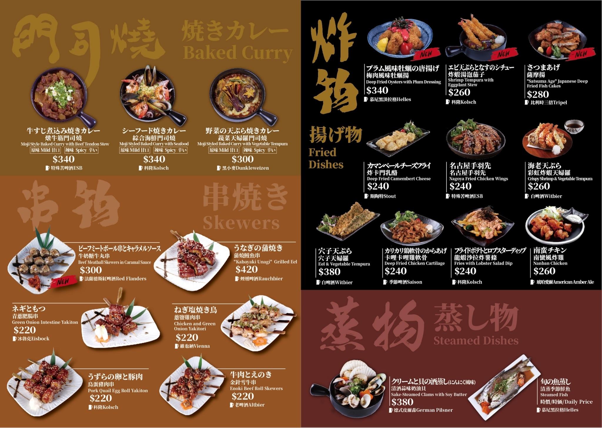 abv_menu5.jpg