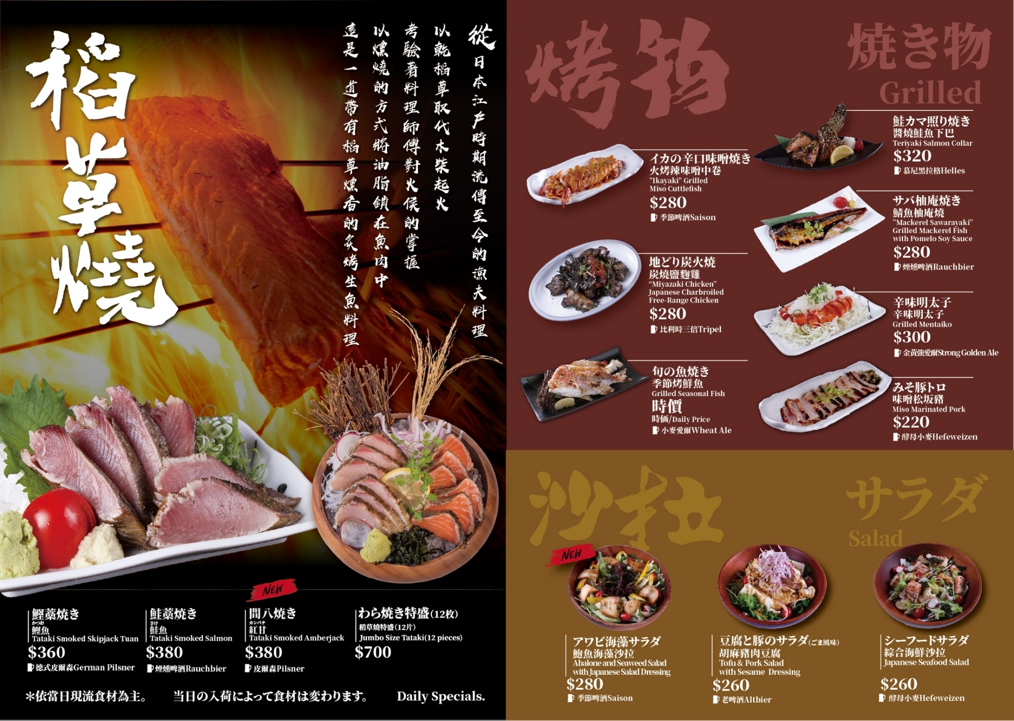abv_menu2.jpg