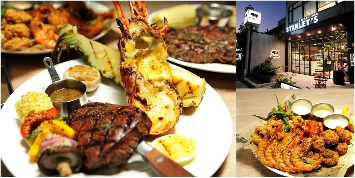 stanley_steakhouse.jpg