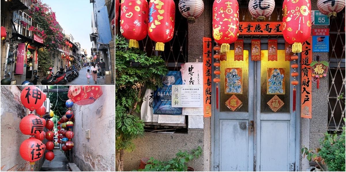 sino_street.jpg