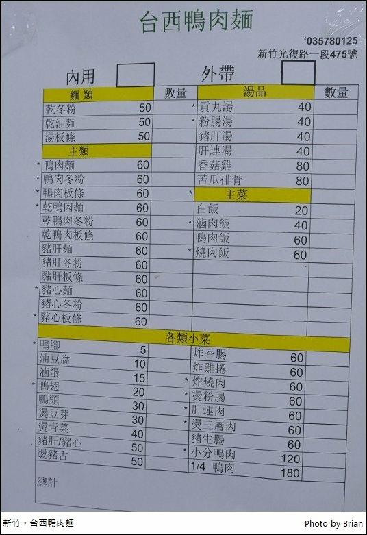 DSCF8899.jpg