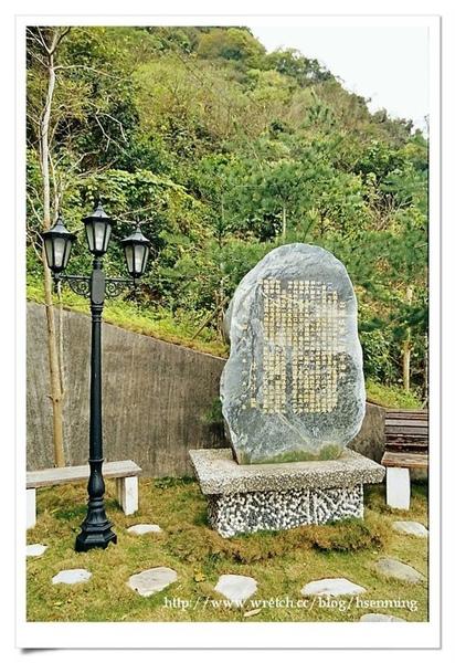 台灣第一口油井