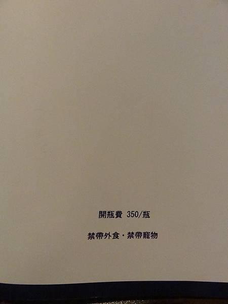 DSC09544.jpg