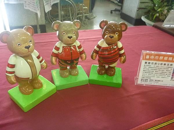 原住民泰迪熊1