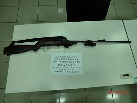 原住民獵槍1