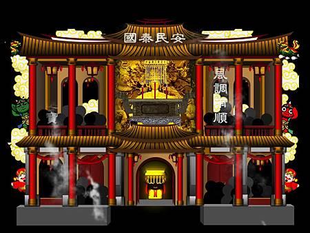 中州廳3D光雕定目秀