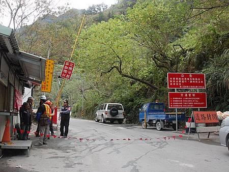 中橫公路便道5月1日起增加開放2個時段