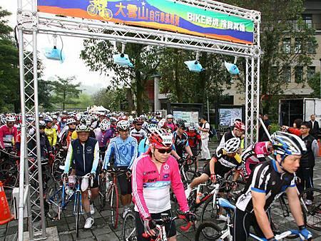大雪山自行車挑戰賽活動