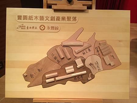 立委江啟臣牽線北科大在豐原設立木藝在職專班