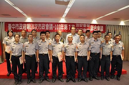 表揚績優警察人員東勢警分局佔三分之ㄧ