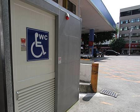 無障礙廁所2