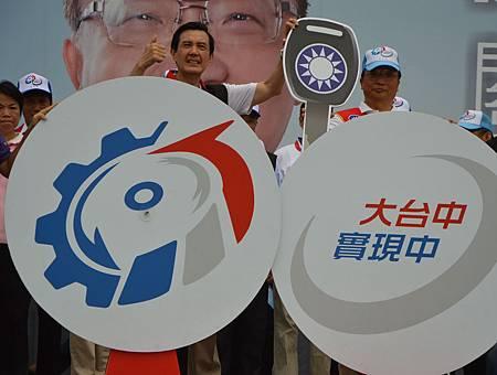 胡志強市長山海屯競選總部成立
