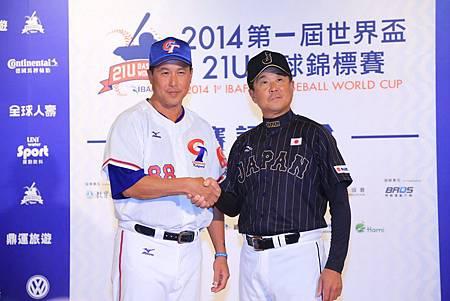 第一屆世界盃21U棒球賽明開打