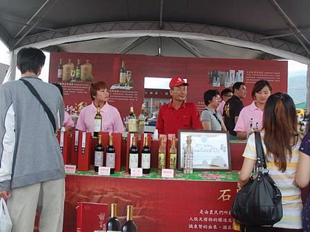 N花海賣酒區2