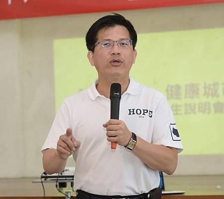 新台中 新市長