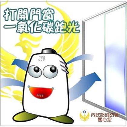 臺中市熱水器補助開跑每戶最高3000元