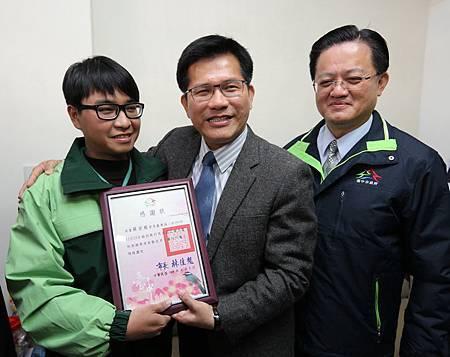 市長表揚郵差蘇宏庭