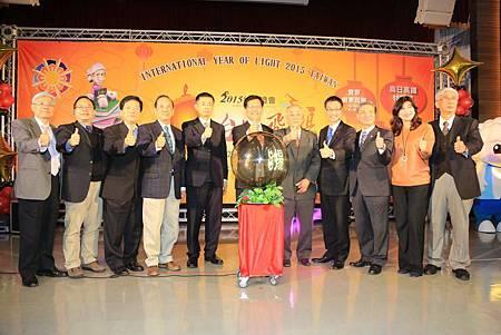 台灣燈會C-3