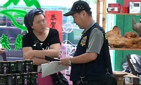 檢警破獲福壽山總統茶仿冒侵權案