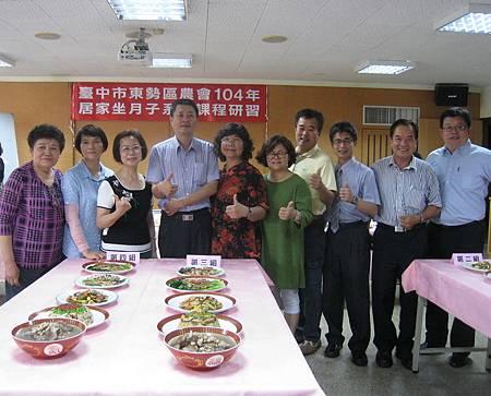 東農月子餐B