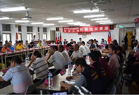 東勢警分局開擴大社區治安會議