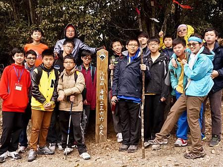 八仙山暑期少年營挑戰Tayal勇士之路