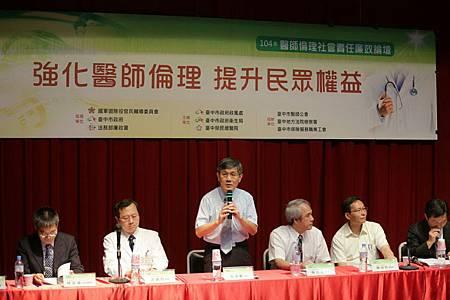 市府與榮總聯合舉辦論壇