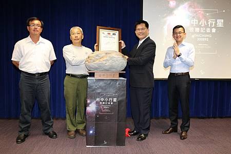 觀測員發現小行星命名「台中」