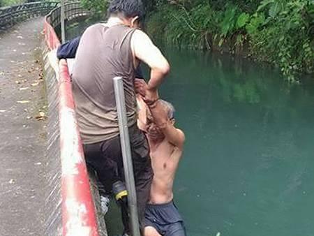 T老翁落水3