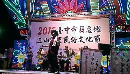 葫蘆墩三山國王民俗文化節