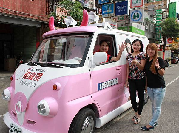 楊瓊瓔宣傳車1B