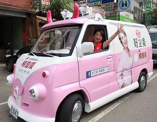打造「台灣粉紅牛」