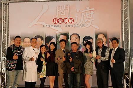 抗癌醫師江俊廷人生故事搬上螢幕