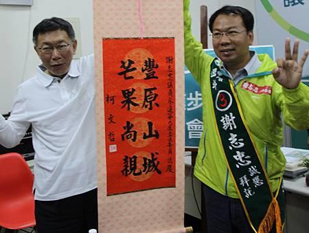 避免台灣政治世家階級化