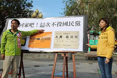 謝志忠火車站1B