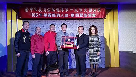 東泰把手公司捐贈消防警備車