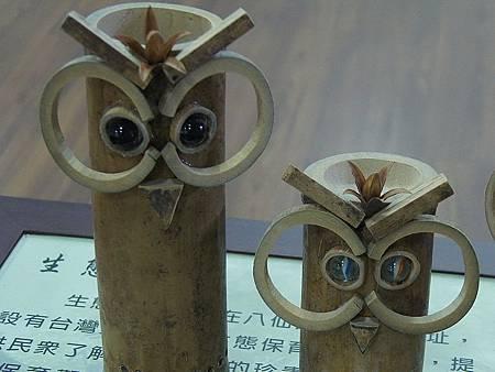 T竹子貓頭鷹
