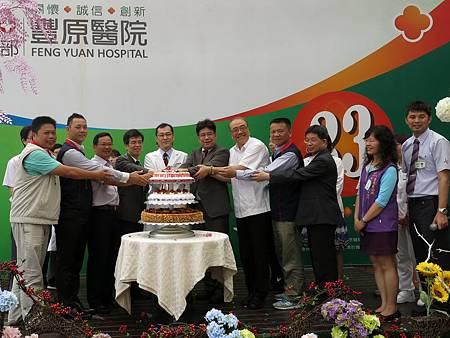 豐原醫院慶生多功能血管攝影升級