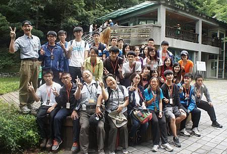 探索雪霸國家公園第8屆活動受理報名
