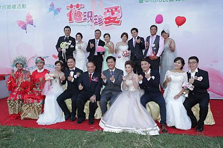台中市聯合婚禮136對新人