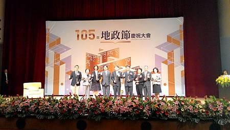 中市榮獲地政業務考核「團體優等獎」