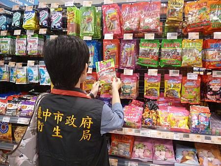 稽查日本食品2