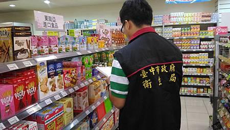 衛生局啟動日本食品輸台專案稽查