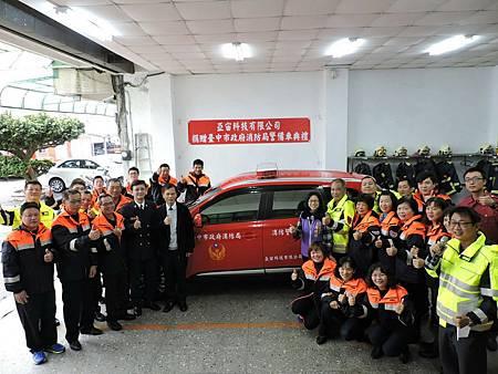 亞宙科技捐贈消防警備車