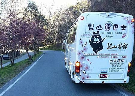 熊巴士專車B