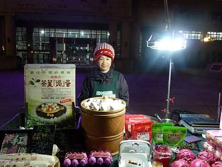 陽明農夫市集茶焗蛋