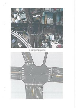 警察空拍現場1.jpg