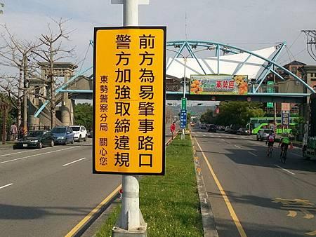 H中正路正二街.jpg